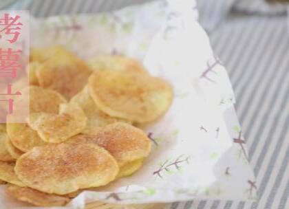 拒绝油炸,好吃嘎嘣脆的薯片在家也能做。为了健康,远离添加剂,自己动手一样能做出香脆美味的薯片#美食##喵食语#