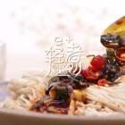 #菌菇家常菜# 金针菇麻辣拌,滑嫩又Q弹!零失败的快手小菜,今天的晚餐就让它上桌吧!☺☺ #家常菜#