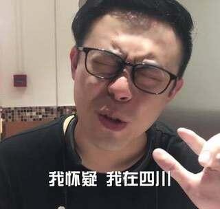 「香港庙街夜市大体验」去香港必去庙街夜市!港片最爱的取景地,平民的夜总会!跟着我们一起逛吃逛吃吧~(所长最后直接吃吐了#吃秀##搞笑##我要上热门#