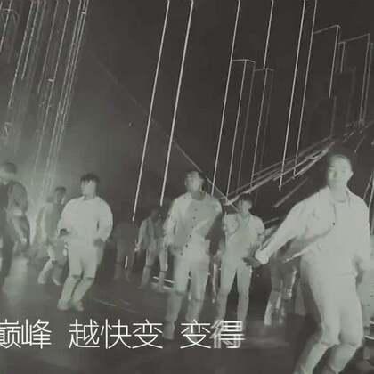 杨洋X战无不胜 (舞蹈羊BGM兼容性测试)
