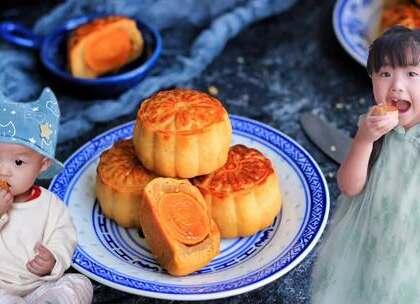 广式月饼~我只想说:还是自己做的月饼好吃!!做好月饼需要2天回油,结果到第三天,一个不剩,全吃完了😂来说说你们喜欢吃什么样月饼,可能我就送你们喽。#宝妈享食记##美食#本期福利在此👉 https://college.meipai.com/welfare/771204413bd96a0d