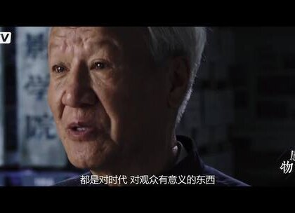 这位导演只拍过九部电影,却将柏林的金熊奖、银熊奖收入囊中。#感物##谢飞##电影导演#