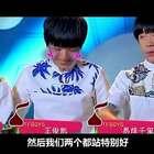 #理娱打挺疼# 今天是一期看了会逼死强迫症的节目,王俊凯、杨洋、赵又廷竟然有这些强迫症?哈哈哈哈哈