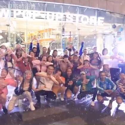 🕺上班💼太苦,下班尬舞💃🎊昆明同德广场👑Dangsters Family🌈BMW x 1911城市街舞派对🎡大型快闪⚡️🎈高大上炫酷🆒的精彩视频来啦!#美拍有嘻哈##舞蹈##舞蹈快闪#