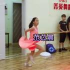 #舞蹈##拉丁舞牛仔#范范优美的舞姿和她流的汗水是成正比的💃天才除了天分,更多的是勤奋👏