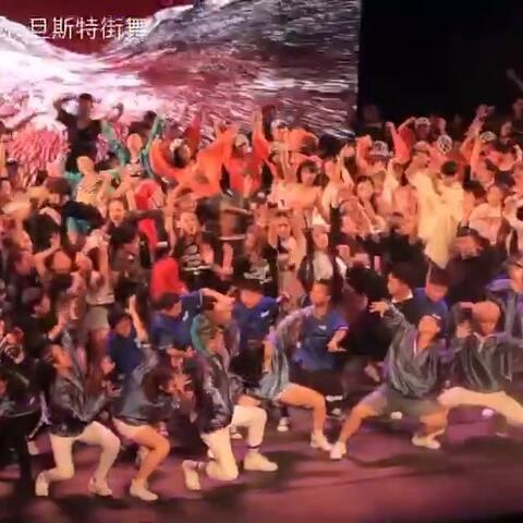 【Dangsters旦斯特街舞美拍】👑旦斯特第七季年度千人街舞主题...