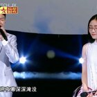 【BABYBITCH_JX】周深 + 郭沁《大鱼》中国新歌声第2季第10期 #音乐##中国新歌声##我要上热门#@美拍小助手