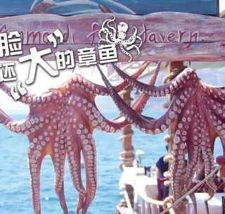 中国美女挑战希腊美食!比人脸还大的章鱼,1条腿就要100块钱!你敢吃吗?#hi走啦##旅行##美食#