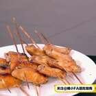 教你做好吃的蜜汁烤翅,保证看完流口水!#美食#