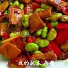 呵呵随便做的小菜 条件有限 #美食##家常菜##杂酱#