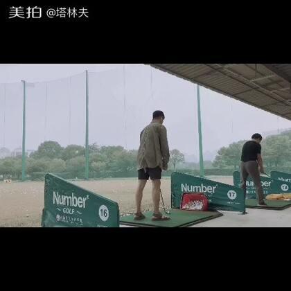 高尔夫初体验⛳️。