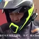 今天是#胡歌#生日,网友偶遇胡歌骑摩托去色达,这个生日过得很特别哇~😍