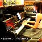 巴哈《巴哈古典曲》选一纯音乐丨每天一首钢琴曲#音乐##钢琴##巴哈#