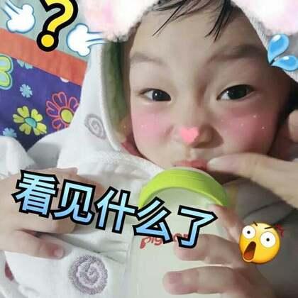 #现实的视角##宝宝##有戏#原来在宝宝的视角里我是这样的😱@美拍小助手
