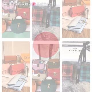 新款#出售包包##高仿包包奢侈品包包厂家直销货源##各种大牌高仿品牌包包#