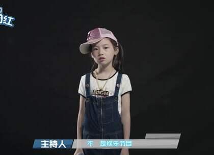 《中国有嘻哈》改名?你们这是在搞事情啊!