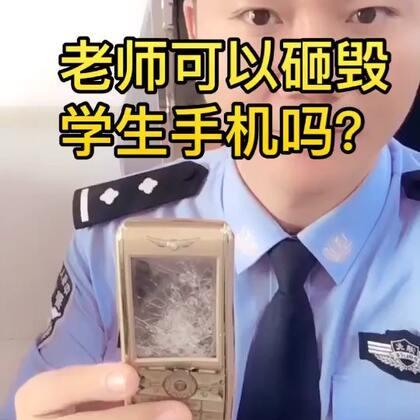 【明sir✦反骗局美拍】09-21 19:32