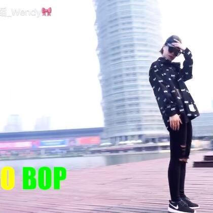 #EXO-Ko Ko Bop##舞蹈#终于有时间把美拍更新一下了😛 随后会陆续更新新的女团视频哦😘#皇后舞蹈Wendy#@郑州皇后舞蹈 @美拍小助手 @敏雅可乐