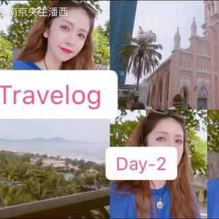 Travelog D-2~请记住这是我旅游中最白的一天🤧🤧#旅游##日志##vlog#@美拍小助手