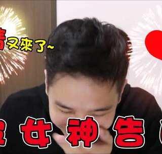 影片为实验利用google翻译来恶搞一下!尝试边缘人到底是怎样的! #搞笑##我要上热门##恋爱#