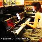 卡朋特乐队《昨日重现》钢琴版,每天一首钢琴曲#音乐##钢琴##经典#