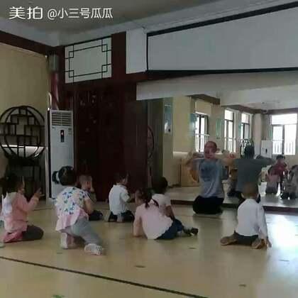 #宝宝#中国舞是这样的呀,找到瓜瓜没呀