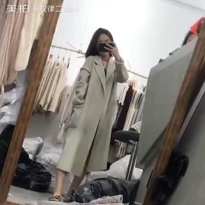 """我也买了这件大衣 收到了 超级喜欢 必须推荐!!!原来可以把女汉子变的如此优雅😍😍😍微信:fashion-1618(如果搜索不到 记得多试几个""""-""""😏)@丹哥~"""