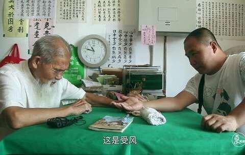 【二更视频美拍】82岁老中医免费给人看病,58年接...