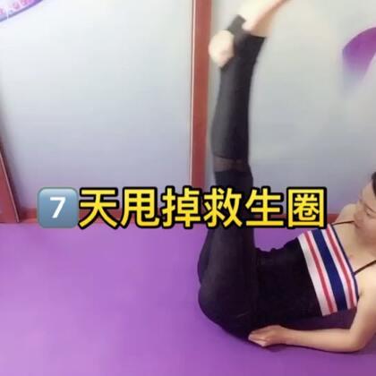 #帅姐瘦身护肤#想瘦的宝宝们记得每天坚持选3个视频循环锻炼30分钟!不要节食,正常饮食加强锻炼就可以瘦‼️#运动#