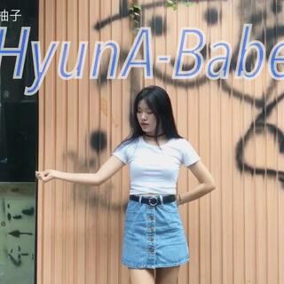 #泫雅- babe#是不是等了我很久~外景小柚子回来啦哈哈哈哈哈,下一支#宣美gashina#,抽时间拍的视频,希望小可爱们可以转赞评走起来,爱你们!💕#舞蹈#