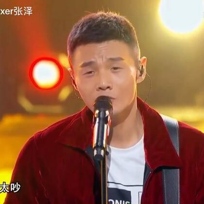 非常开心可以和@李荣浩 大哥合作这首@陳奕迅所長 老师的《内疚》,希望大家喜欢Beatbox音乐。戴上耳机。#beatboxer张泽#