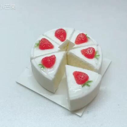 #手工#strawberry milk🍓 喜欢赞转评~