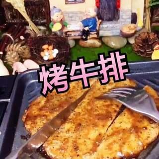#美食##迷你厨房##我要上热门@美拍小助手#