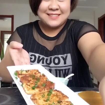 #吃秀#超级简单的煎豆腐,和大街上卖的铁板豆腐特别的像,但是自己做的更放心更好吃,爱吃豆腐的朋友可以试一试,值得推荐😘😘😘