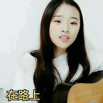 #U乐国际娱乐##吉他弹唱##民谣#😭😭最近天天下雨我有点不大喜欢😞😞