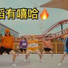 燃炸了!!#舞蹈有嘻哈#@Desperados_💥Egg💥 鸡蛋老师编舞!攻气太足,我的少女心呐❤️求迷妹疯狂点赞!BGM:droptop#美拍有嘻哈##舞蹈#@美拍小助手