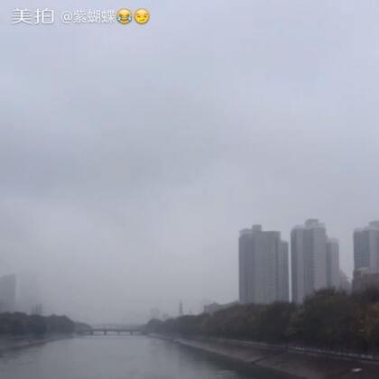 【扬哥小财神😂😏美拍】17-09-25 14:07