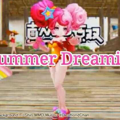 #王者荣耀##王者荣耀小乔缤纷独角兽##summer dream# b站搬运攻 up主:蝶梦Dreamers av:13973873
