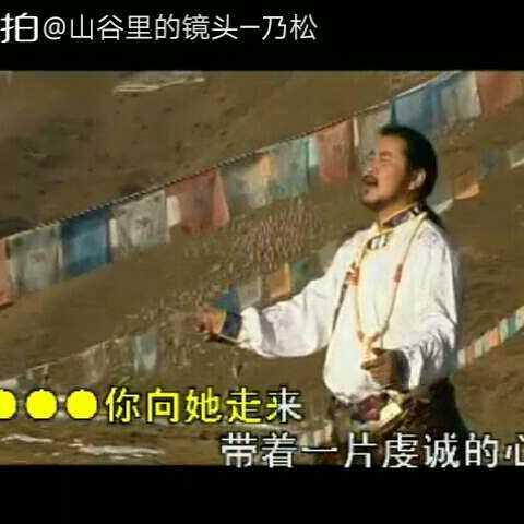 雪山人卓玛加经典藏歌