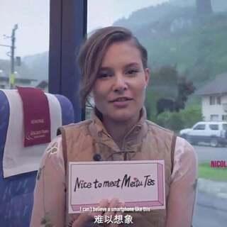 美图T8s联手瑞士国家旅游局,登陆瑞士金色山口快车,最美的拍照手机遇上最美的风景,乘客纷纷沦陷在这一场美丽的邂逅中!