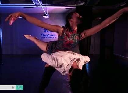 #色戒#爱情跟舞蹈一样,就像有着超强药效可以使病危的人忘却痛楚,治愈心灵。肢体的表达,情感的宣泄,这是一支舞.一段情.一个故事。。#派澜舞蹈##我要上热门#@美拍小助手@舞蹈频道官方账号