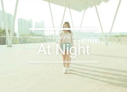 🎈我的最新编舞《At Night》 👊感谢Dancers: 大新/绮琳/炜晴,感谢拍摄@编舞制片厂 ;大夏天的、就要来一个小清新的舞蹈~! #文子编舞##我要上热门#