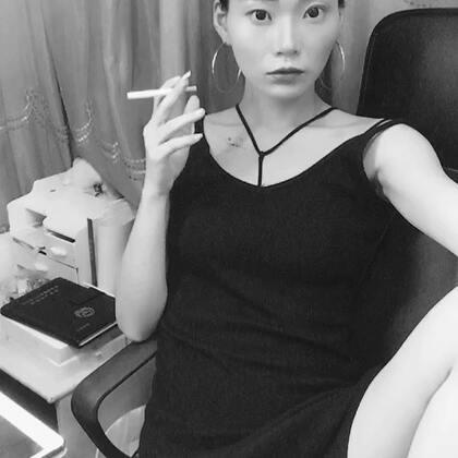 #耍帅时刻#🙈不会抽烟🚬拍了N次!最后一刻看的出我没点着吗?😂😂