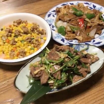 很少在外面吃炒菜😍吃的好香😂最近串吃多了,改改伙食😂赞赞赞👍#5分钟美拍##吃秀##我要上热门@美拍小助手#