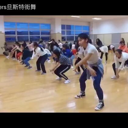 可乐不加冰,跳舞要用心——理工大公开课。旦斯特街舞文化进校园活动正在进行……#免费街舞公开课##大学街舞##爵士舞蹈#