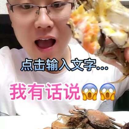 螃蟹远的地方过节马上停发,gogo https://item.taobao.com/item.htm?id=558663743280