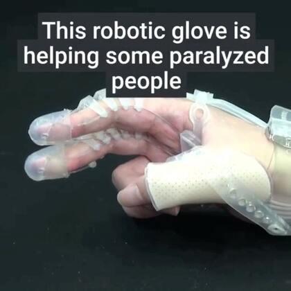 帮助麻痹症患者的辅助手套❤️#玩转科技#