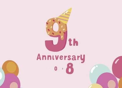 Girls! 🎂1028周年限量彩妆!少女们失心疯必抢!尖叫吧! 这次要用甜点融化妳们的心~~~💗💗少女心大!喷!发! 💗💗Happy Birthday❗️1028 9岁惹🎂快搭上1028梦幻甜点专车🍭一起用甜点装饰妳的彩妆,欢庆生日吧👯#周年慶##happybirthday##anniversary#