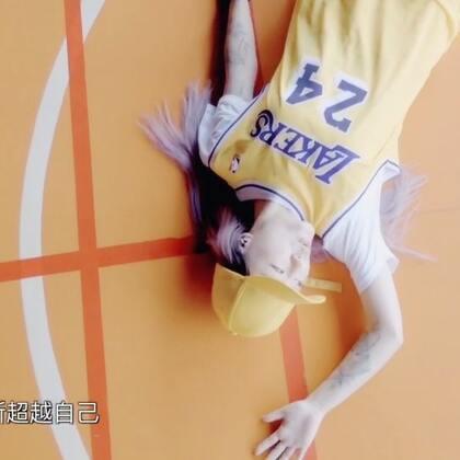 新歌来袭,送给所有爱NBA的朋友们!~#我要见科比#@最强NBA手游 点击加入最强粉丝团,直飞美国见科比:http://zqnba.qq.com/cp/a20170915fans/?ADTAG=fans.dsp.ad1