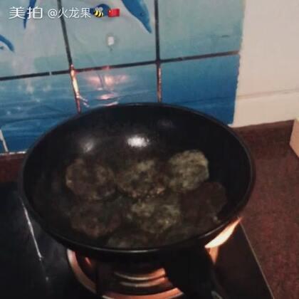 早餐手工制作的蒿子粑粑+面汤,很美味啊!#手工#